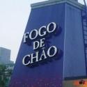 tn_2005-06-24 Fogo de Chao 1
